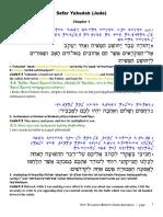 Interlinear Jude