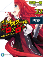 High School DxD Volume 22 - Gremory of the Graduation Ceremony