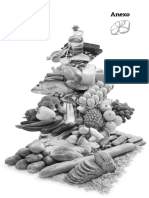 manual-alimentacion-sana-efrain-hoffmann.pdf