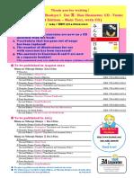 Minna Second Edition Chirashi 201208.pdf