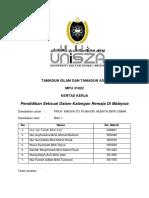 PENDIDIKAN_SEKSUAL_DI_MALAYSIA.docx