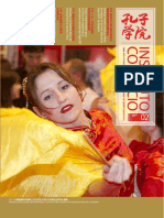 Instituto Confucio 5