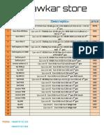 New List (2).pdf