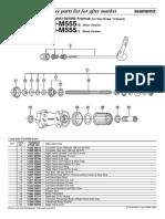 FH-M555