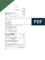 【高清视频压制教程】使用MeGUI压制视频教程(以PSP视频为例)