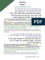 Interlinear Ezra