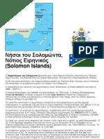 Solomon Islands, South Pacific