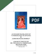 VidyamanyarIna Advaita Khandana Vyakhya