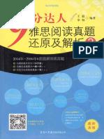 Ielts Reading Recent Actual Tests Vol 3.pdf