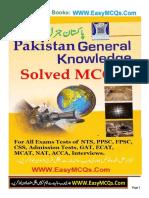 Pakistan General Knowledge MCQs Dogar Publishers PDF Guide.pdf