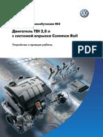 403_Dvigatel' TDI 2,0 l CR.pdf
