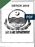 SHC & ME Yard Stick Criteria 2019