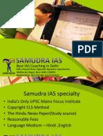 Best IAS Coaching in Mukherjee Nagar | Samudra IAS