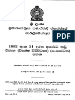 Criminal Procedure (Special Provisions) (Amendment) Sinhala Sri Lanka