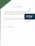 Arabi Shadat Bayaan
