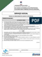 Prova de serviço social para residência multiprofissional UFAL 2014
