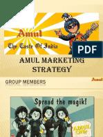 amulppt-121101232750-phpapp02.pdf