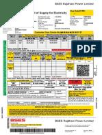 DOC-20181219-WA0005.pdf
