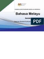 DSKP KSSR SEMAKAN 2017 BAHASA MELAYU TAHUN 4.pdf