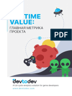 Devtodev Lifetime Value eBook RU
