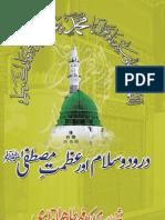 Durood o Salam Awr Azmat e Mustafa SallallahoAlaiheWasallam -- (URDU)