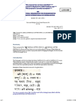 Proposal for addition of BENGALI LETTER OPEN A & AND BENGALI LETTER