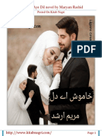Khamosh Aye Dil Novel by Maryam Rashid
