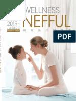 Katalog Nefful Jul-Dec 2019.pdf