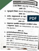 Sanskrit .pdf