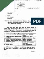 Reemployment of Teachers Till Session-Feb 2009