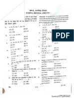 NTSE Paper Madhya Pradesh 2017 (1)