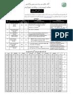 ESEDpt_AJK_Adv.pdf