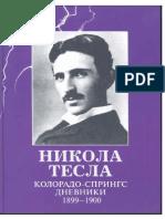 Никола Тесла - Колорадо-Спрингс. Дневники 1899-1900.pdf