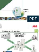 Inversor DCS 800 apresentação
