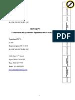 Инструкция с эксплуатации. Ключ гидравлический HAWKJAW 65 К-950 JR