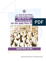 UP poultry development policy