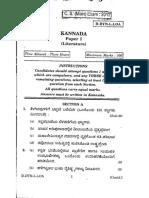 kannada-language-old-paper.pdf