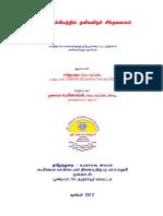 Tamil - Jaya Sudha