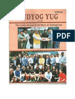 Udyog Yug on llnd Phase of Prime Minister Employment Generation Programme