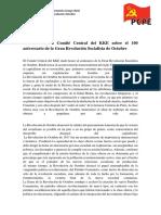 Declaración KKE Centenario Rev. Octubre