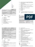 Слушайте Спрашивайте Отвечайте.pdf