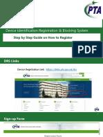 Registraion procedure