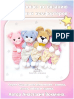 Crochet for baby.pdf