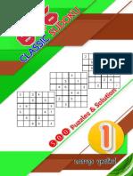 001 Classic 6x6-A.pdf