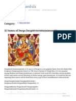 32 Names of Durga Durgādvātriḿśatnāmamālā _ Red Zambala