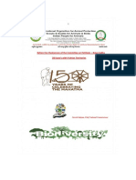 Committee on Petition Rajya Sabha for BMC - PBR's under Biological Diversity Act, 2002