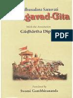 Bhagavad Gita (Gudartha Dipika)