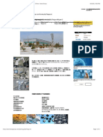 Integrated Circuit and Electronics Assembly Services -China -Hana Group