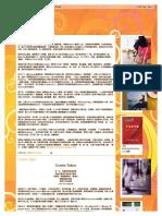2008_07_01_archive.pdf