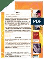 2008_08_01_archive.pdf